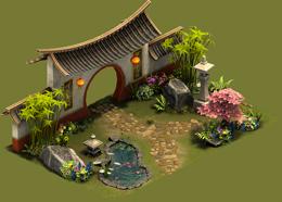 Emperor's Entrance