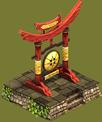 Гонг мудрости, Gong of Wisdom